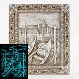 Барельеф Венеция Причал светящийся Гранд Презент КР 907 камень светит, фото 2