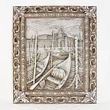 Барельеф Венеция Причал светящийся Гранд Презент КР 907 камень светит, фото 3