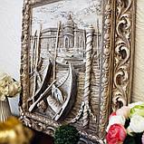 Барельеф Венеция Причал светящийся Гранд Презент КР 907 камень светит, фото 5