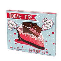 Шоколад «Люблю тебя» 12 плиток 033