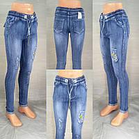 d0149ca000a Джеггинсы джинсы стрейч на шнуровке 44 46