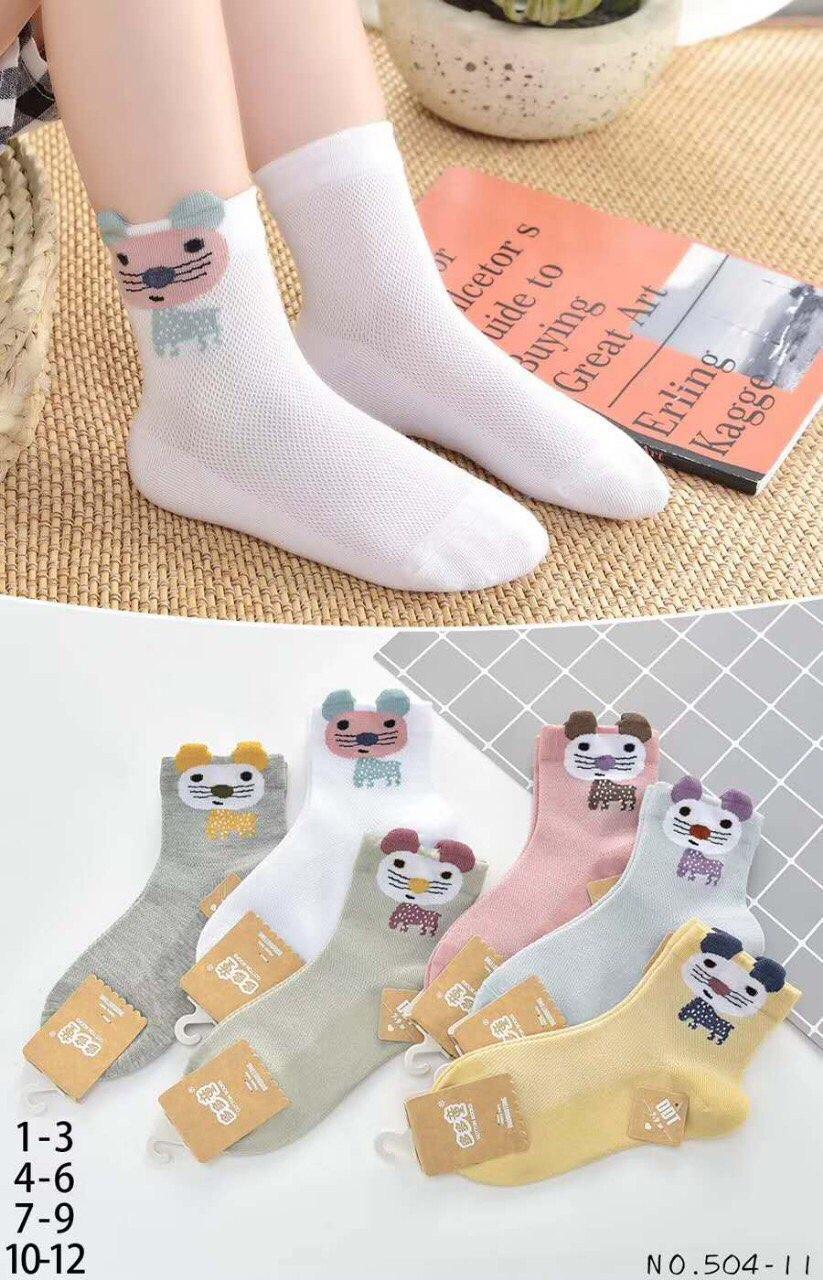 Носки детские летние с сеткой хлопок Happy Baby размер 4-6 лет