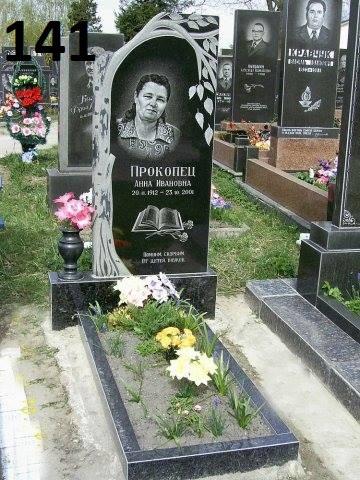 пам'ятник з граніту хрест і береза на могилу із вазою