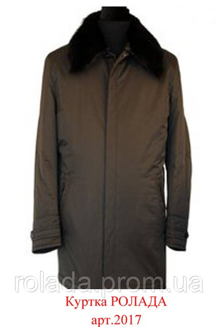 Где Купить Демисезонную Куртку
