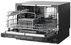 Компактная посудомоечная машина ConceptMNV-6760