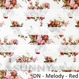 Рулонные шторы для окон День Ночь в закрытой системе Sunny с П-образными направляющими, ткань DN-Melody