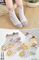 Носки детские летние с сеткой хлопок Happy Baby размер 1-3 года