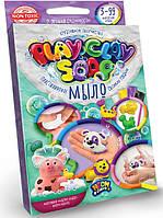 Набор для творчества PlayClay Soap Пластилиновое мыло 2