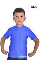 Футболка компрессионная BERSERK MARTIAL FIT KIDS blue (размеры в ассортименте)