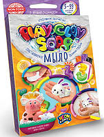 Набор креативного творчества PlayClay Soap пластилиновое мыло 3