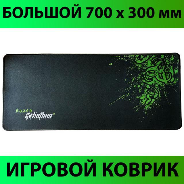 Игровой коврик для мыши Razer Goliathus Control 70 x 30 см, тканевый, прорезиненный, ковер Разер
