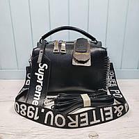 9e6972a75099 Кожаные женские сумки в Украине. Сравнить цены, купить ...