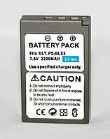 Аккумулятор для фотоаппаратов OLYMPUS - BLS-5 (PS-BLS5) - 2200 ma