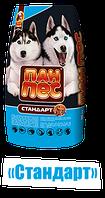 Пан Пес стандарт 10кг,сухой корм для взрослых собак