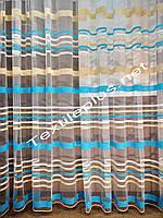 Тюль фатин с бирюзовой полосой