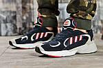 Мужские кроссовки Adidas Yung 1 (сине-серые), фото 5