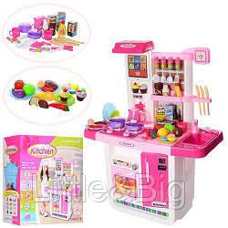 УЦЕНКА!!!! Кухня детская с водой, холодильником арт. WD-A23