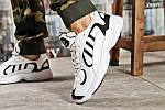 Мужские кроссовки Adidas Yung 1 (белые), фото 3