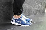 Чоловічі кросівки Nike Free Run 5.0 (синьо-білі), фото 2
