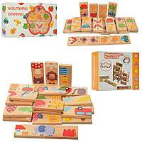 Деревянная развивающая игрушка Детское домино 2072: 28 деталей (2 вида)