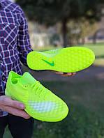 Сороконожки ( Найк Магиста) Nike Magista Х TF