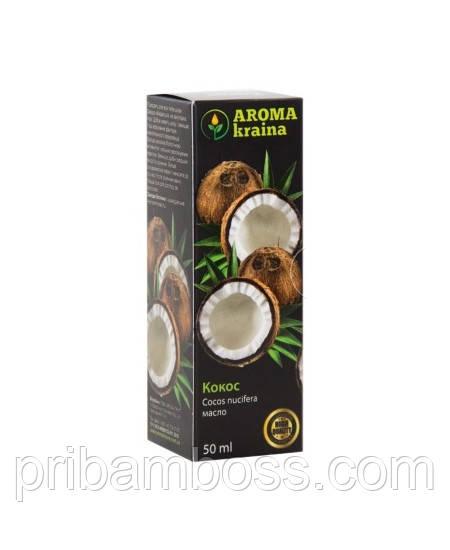 Эфирное масло кокоса 50мл. Aroma Kraina