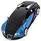 Машина-трансформер с пультом AUTOBOTS Bugatti Veyron, фото 3