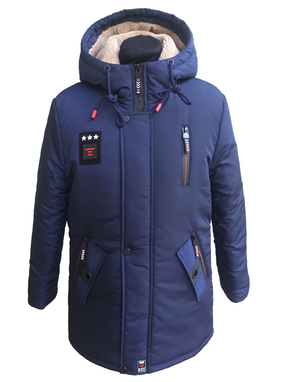 Зимняя удлиненная куртка-парка на мальчика подростка на овчине рост 140-160