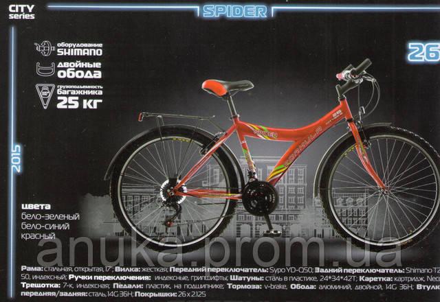 """Горный велосипед 26"""" Formula SPIDER AM 14G  2015"""