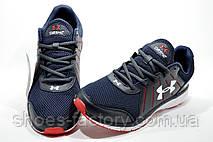Беговые кроссовки в стиле Under Armour Dash RN 2, Dark blue, фото 3