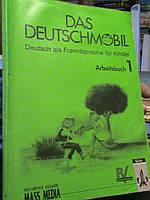 Das Deutschmobil 1   Arbeitsbuch