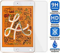 Защитное стекло iPad Mini 4 / Mini 5 (Прозрачное 2.5 D 9H) (Айпад Мини 4)