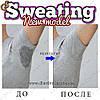 """Стікери від поту - """"Sweating"""" - 20 шт. (10 пар.) - Нова модель"""