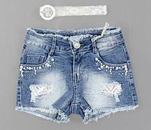 {есть:16 лет,18 лет,8 лет} Джинсовые шорты для девочек S&D, 8-18 лет.