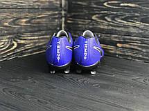 Бутсы футбольные Nike Tiempo FG 1140 синие (реплика), фото 3