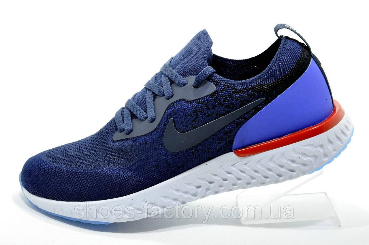 1456f769 Мужские кроссовки в стиле Nike React 2019, Dark blue - Интернет магазин  спортивной обуви Shoes