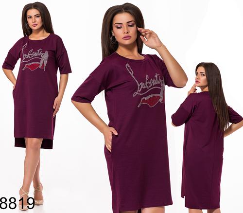 Летнее женское платье с камушками (марсал) 828819