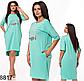 Летнее женское платье с камушками (марсал) 828819, фото 2