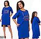 Летнее женское платье с камушками (марсал) 828819, фото 4