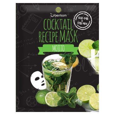 Маска для лица тканевая BERRISOM Cocktail Recipe Mask Mojito (увлажняющая) 20 гр