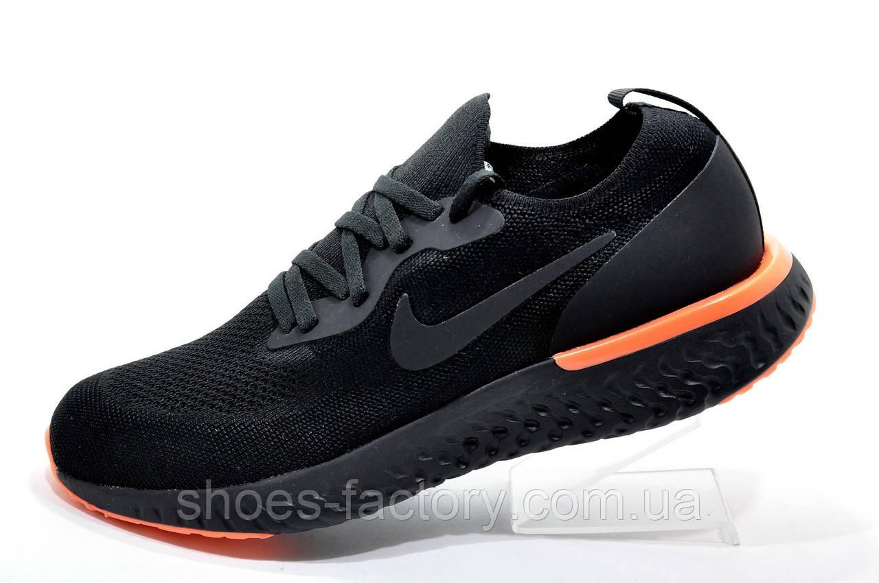 Беговые кроссовки в стиле Nike React 2019, Black