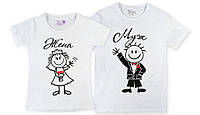 Парные футболки Жена/ Муж, фото 1