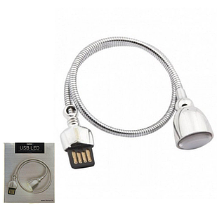 Настольная USB LED лампа Remax Hose Lamp, белая