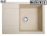 Кухонная мойка гранитная Jorum 65 (650*500*217) Avena (501) ТМ Galati