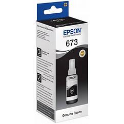 Чорнило Epson L800/805/810/850/1800 Black 70мл