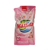 """Ополаскиватель для белья """"Sano Maxima Sensitive"""" 1 л"""