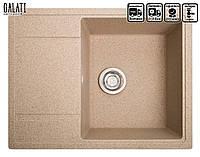 Кухонная мойка гранитная Galati Jorum 65 (650*500*217) Piesok (301)