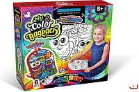 Детский рюкзак раскраска My Color BagPack (CBP-01-xx)