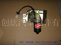 Мотор привода стеклоочистителя САМС 37AD-41010