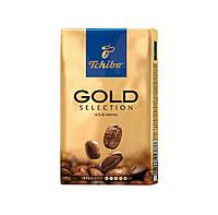 Кофе молотый Tchibo Gold Selection 250 гр.